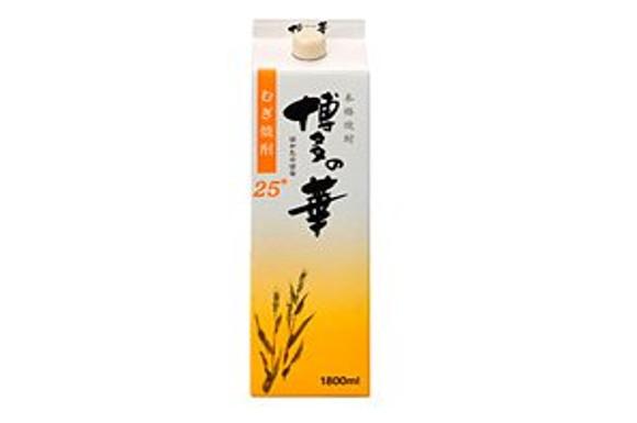 乙 博多の華 麦25°パック/福徳長  1.8L × 6本