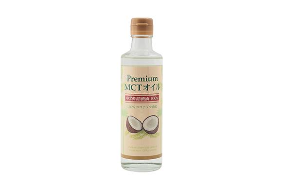 MCTオイル(中鎖脂肪酸100%) 250g