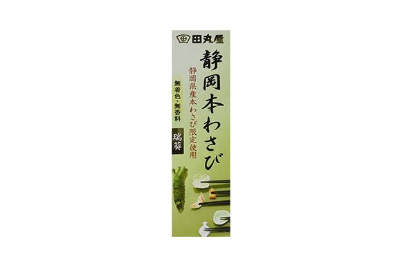 田丸屋本店 静岡本わさび 瑞葵(みずあおい)42g