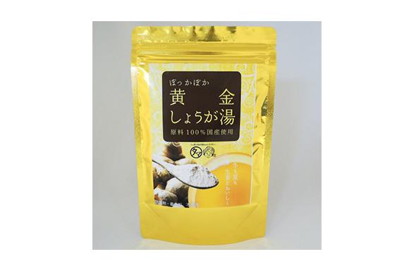 国産黄金しょうが湯(生姜湯) 150g