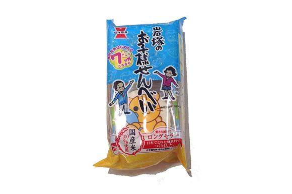 岩塚製菓 岩塚のお子様せんべい 16枚×12個