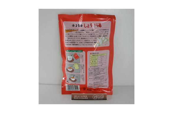 玉露園 しょうが湯 しょうがチップ入り 7杯分(20gx7袋)  1ケース(10袋)