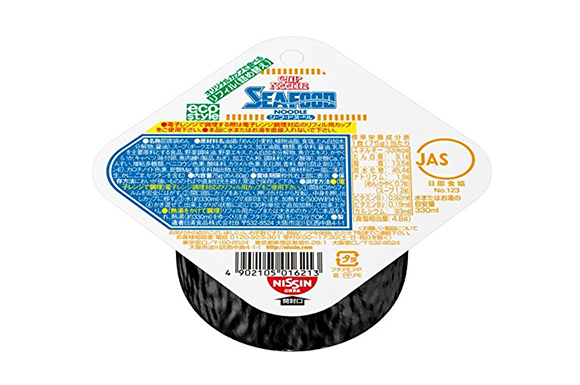 日清 カップヌードル シーフードリフィル 75g