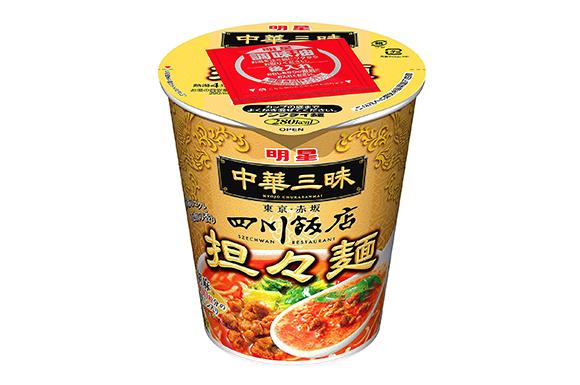 明星 中華三昧 タテ型 四川飯店担々麺 68g