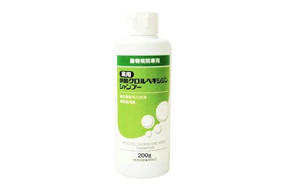 フジタ製薬 薬用酢酸クロルヘキシジンシャンプー 犬猫用 200g(医薬部外品)
