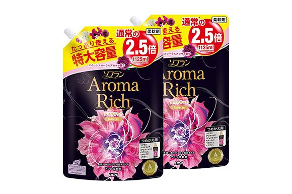 【大容量】ソフラン アロマリッチ 柔軟剤 ジュリエット(スイートフローラルの香り) 詰替特大 1125ml×2個パック
