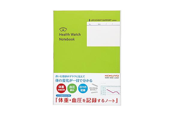 コクヨ 体重・血圧を記録するノート LES-H103