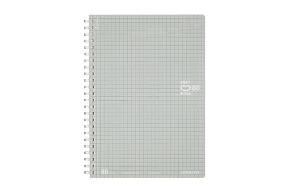 コクヨ ノート ソフトリング 80枚 A5 方眼罫 ス-SV338S5-C