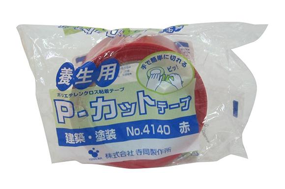 TERAOKA(寺岡) P-カットテープ 赤 50mm×25M No.4140 [養生テープ・マスキングテープ]