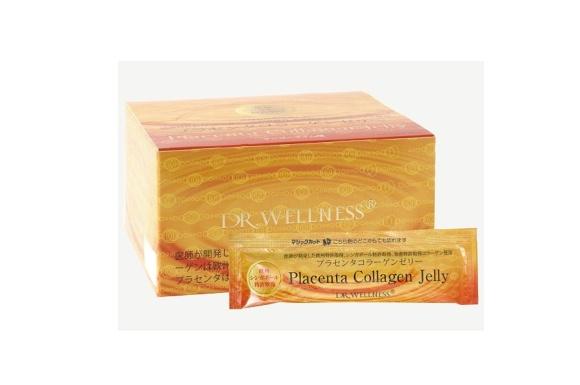 プラセンタコラーゲンゼリー30包(マンゴーライム味)