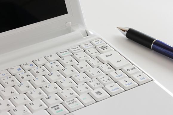 3万円台のおすすめノートパソコン人気比較ランキング!安いけど高性能なのは?