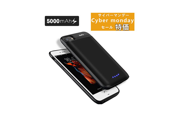BeeFix iPhone 7/6s/6 バッテリー内蔵ケース 5000mAh 充電ケース ケース型バッテリー 大容量 240%バッテリー容量追加-4.7インチ用 (黒)