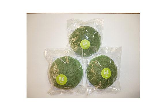 【山本農場】 こんにゃくスポンジ 洗顔用 <緑茶> 3個セット 100%群馬県産こんにゃく