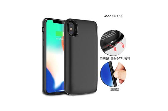 Moonmini バッテリーケース iPhone x専用 バッテリー内蔵ケース 6000mA 大容量 ケース型 バッテリー 超軽量 超薄 急速充電 200%バッテリー容量追加 ブラック