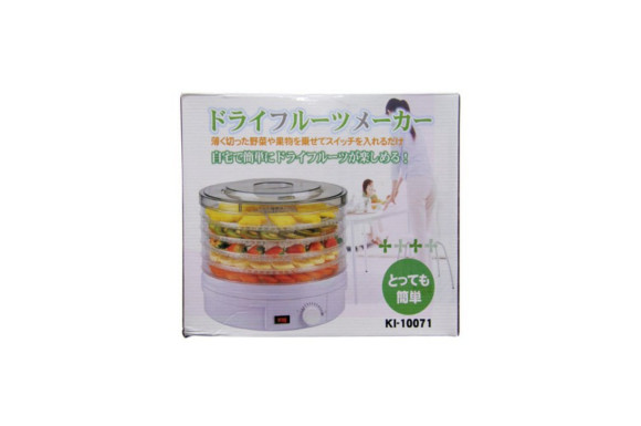 マリン商事 自宅で簡単 ドライフルーツメーカー KI-10071 【野菜の保存用にも】