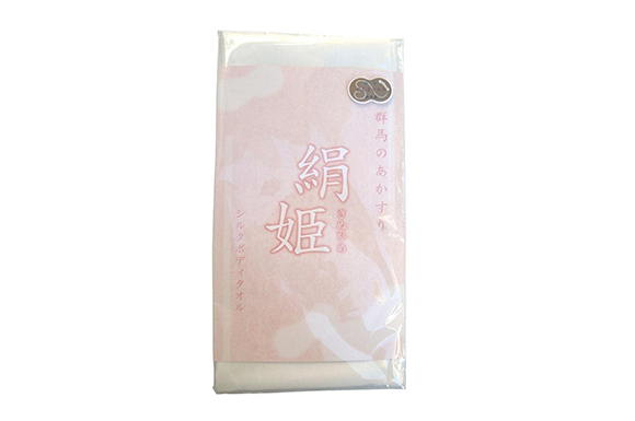 ハッピーシルク 絹姫 (きぬひめ) ボディータオル シルクあかすり 00245