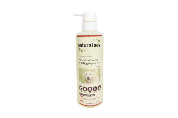 無添加ペットシャンプー 大豆生まれ 多機能洗浄剤 ダニ・ノミ・蚊等の害虫予防 アレルギー・皮膚トラブルから動物たちを守るナノソイ 犬・猫用 希釈10倍タイプ