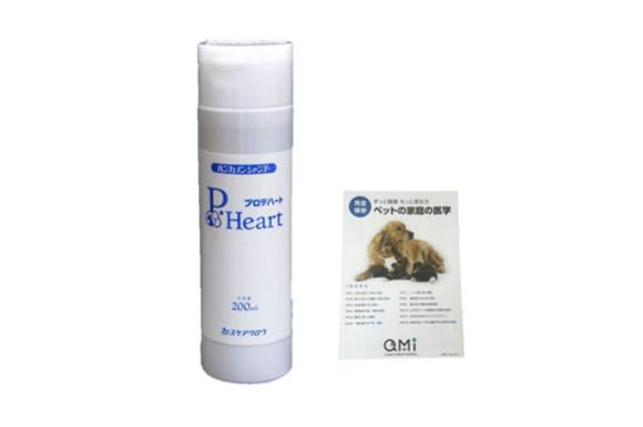 犬 猫 シャンプー パンフェノン プロテハート 200ml / 冊子付き 皮膚病 無香料 低刺激 アトピー アレルギー