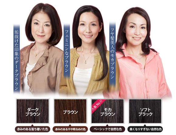 選べる4種類のカラー
