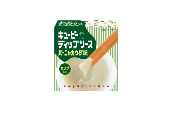 キユーピー ディップソース バーニャカウダ味 45g×6個