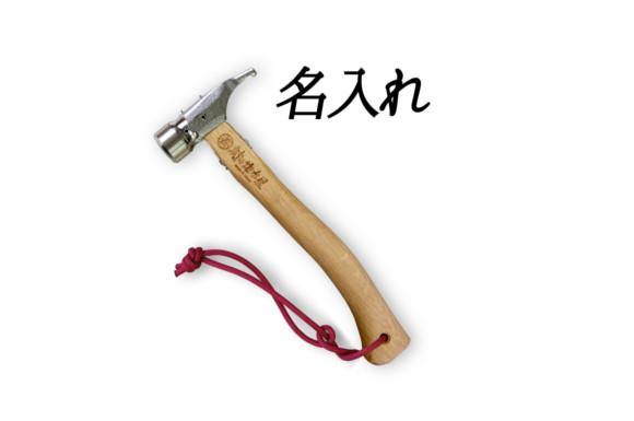 エリッゼ(ELLISSE)鍛造 焼入れ ペグハンマー St.Martelo MADE IN JAPAN